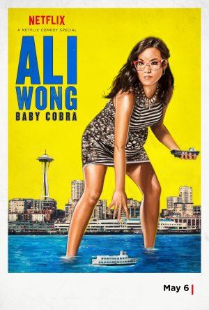 Thumbnail for Ali wong baby cobra