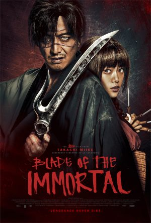 Thumbnail for Blade of the immortal
